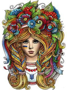 Сообщество творческого выдоха - Ukrainian Girl