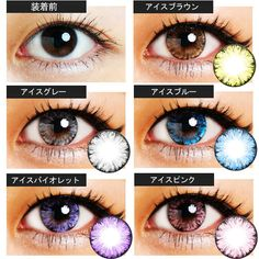 EOS Ice Series Coloured Contact Lens || SHOP >> http://www.eyecandys.com/ice-series-14-5mm/