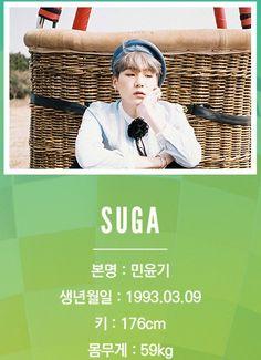 Suga ❤ Updated Profile #BTS #방탄소년단