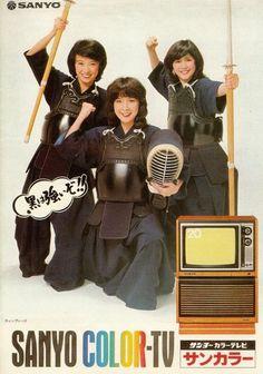 Retro Advertising, Retro Futurism, Pose Reference, Vintage Ads, All Star, Mythology, Cinema, Singer, Japanese