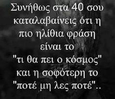 . Smart Quotes, Clever Quotes, Cute Quotes, Great Words, Wise Words, Aristotle Quotes, Greek Quotes, Talk To Me, True Stories