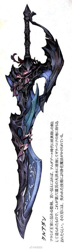 Fantasy Sword, Fantasy Armor, Fantasy Weapons, Anime Fantasy, Dark Fantasy Art, Sci Fi Weapons, Armor Concept, Weapon Concept Art, Weapons Guns