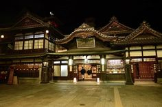 Dogo Onsen Honkan in Matsuyama at night. Visiting this famous onsen after dark is another experience.
