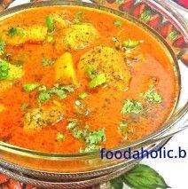 Aloo Gosht, Potato and Meat Stew