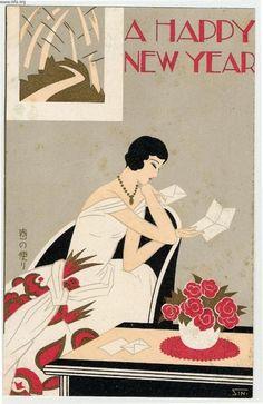 1930s Happy New Year