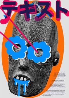 TEXT poster perevedentsev ilya 2017
