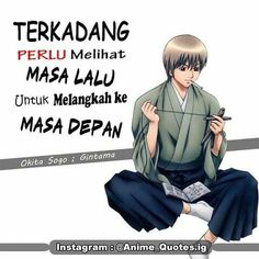 Best Qoutes, Anime Qoutes, Gintama, Bleach, Inspirational Quotes, 3d, Memes, Fictional Characters, Instagram