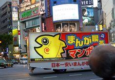 https://flic.kr/p/nxBqDt | Japan Characters - Animals | Japan Characters - Animals  --- TERATOIID T-shirts / Linogravure / Petite série / Coton bio. www.teratoiid.com www.teratoiid.over-blog.com