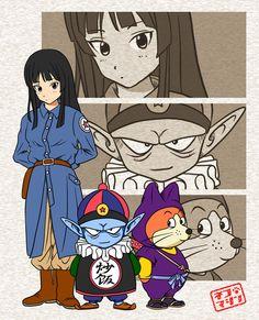 DragonBall : Mai,Pilaf &Shu