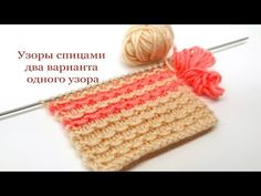 YouTube Knitted Hats, Crochet Hats, Knitting, Quilts, Scrappy Quilts, Dots, Bebe, Knitting Hats, Tricot