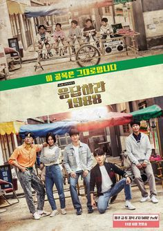 Answer Me or Reply 1988 (응답하라) is a 2015 South Korean television series starring Lee Hyeri, Ryu Jun-yeol, Go Kyung-pyo, Park Bo-gum, and Lee Dong-hwi. Go Ara, Tears In Heaven, Kdrama, Drama Korea, Vixx, Taemin, Films Étrangers, Jong Hyuk, Go Kyung Pyo