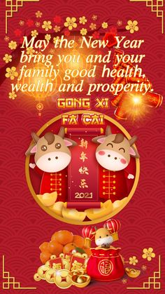 Chinese New Year Wishes, Chinese New Year 2020, Cny Greetings, Lunar New, Christian Quotes, Happy New Year, Messages, Christmas Ornaments, Wallpaper