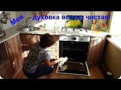 Супер! Как отбелить кухонные полотенца. Простой и эффективный метод. - YouTube