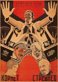 Vintage Soviet Union Man Of Fire Movie Poster A4//A3//A2//A1 Print