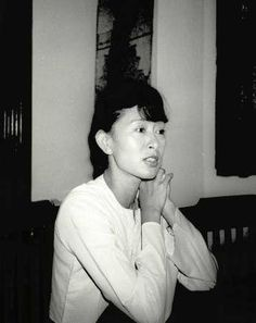 Pictures of Young Aung San Suu Kyi - All Things Myanmar Burmese