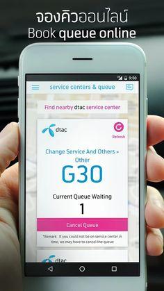dtac- screenshot