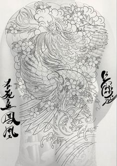 New Tattoo Designs, Japanese Tattoo Designs, Japanese Tattoo Art, Phoenix Back Tattoo, Phoenix Tattoo Design, Asian Tattoos, New Tattoos, Phoenix Painting, Chrysanthemum Tattoo