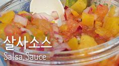 매콤 살사 소스 : How to make Salsa Sauce[Mybell_마이벨]