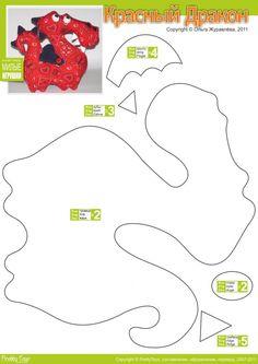 Red Dino w/wings stuffed toy pattern