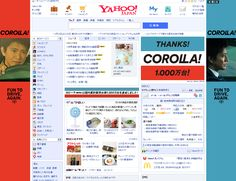 Yahoo! JAPAN トップインパクト トヨタカローラ | 広告料金HOWマッチ