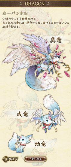 398期丨游戏原画-日系手游《Knight Of Glory》宠物进阶及角色概念分享 Fantasy Dragon, Dragon Art, Fantasy Art, Weird Creatures, Magical Creatures, Character Concept, Character Art, Pokemon, Beast Creature