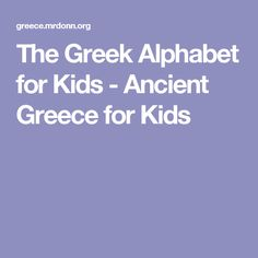 The Greek Alphabet for Kids - Ancient Greece for Kids