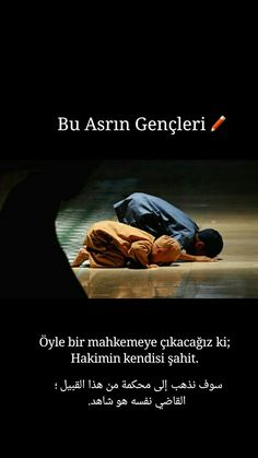 Learn Turkish, Allah Islam, Islamic Pictures, Love You, Letters, Ads, Education, Learning, Quotes