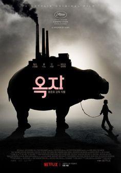 `옥자`, 2분여 메인 예고편 공개 `시선집중`