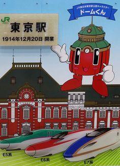 https://flic.kr/p/ntPdrf | Japan Characters - Mechanism | Japan Characters - Mechanism  --- TERATOIID T-shirts / Linogravure / Petite série / Coton bio. www.teratoiid.com www.teratoiid.over-blog.com