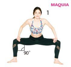 (2ページ目) 1か月でウエスト-4.5cm! 引き締め効果絶大【ヒデトレ】エクササイズの実態とは? | マキアオンライン(MAQUIA ONLINE) Health Diet, Health Care, Health Fitness, Beauty Advice, Image Title, Yoga Fitness, Exercise, Motivation, Lady