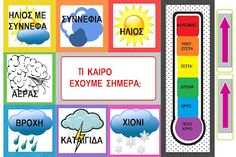 the weather in Greek Always Learning, Kids Learning, Learn Greek, Greek Language, New School Year, In Kindergarten, Special Education, Preschool, Calendar