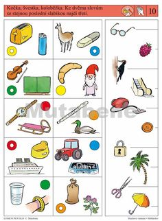 Brain Activities, Worksheets, Nursery, Album, Teaching, Special Education, Cousins, Baby Rooms, Baby Room