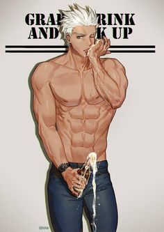 Emiya (Archer) Fate/GO *nosebleed*