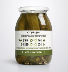 infographic used for a label on a jar of pickles, unique (possibly to show the ingedients