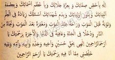 Sıkıntı Anlarında Okunacak Tesirli Dua - Mucize Dualar, Zikirler, Salevatlar ve Aşk Büyüleri Allah, Quotes, Health