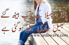 2 Lines Poetry