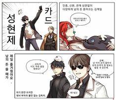 Fandom Crossover, Anime Crossover, Novel Characters, Bongou Stray Dogs, S Class, Cartoon Movies, Light Novel, Manga Drawing, Webtoon