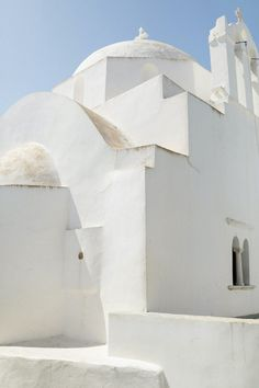 A true celebration of love on the off-the-beaten-track Folegandros Island Beats, Wedding, Valentines Day Weddings, Weddings, Marriage, Chartreuse Wedding
