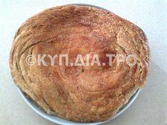 Vegan Vegetarian, Vegetarian Recipes, Cyprus Food, Recipies, Sweets, Bread, Snacks, Cookies, Baking