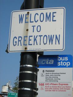 For amazing Greek food in Chicago Chicago Bus, Chicago Travel, Chicago Illinois, Chicago Trip, Greek Town, Greek Life, Eat Greek, The Blues Brothers, My Kind Of Town