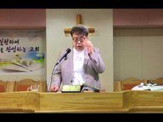 2017년 7월 23일 주일 영상 ~ 타락한 세상에서 영적 매무새를 새롭게