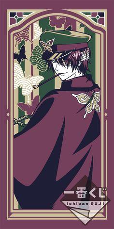 Cute Anime Boy, I Love Anime, Me Me Me Anime, Manga Art, Manga Anime, Gintama Wallpaper, Samurai, Manga Covers, Okikagu
