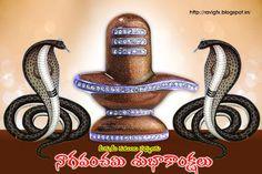 Best Telugu nag panchami quotations, Beautiful Telugu nag panchami hd pictures   Here is a Nag Panchami Date and Wishes in Telugu languag...