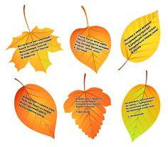 Играем до школы: Осенние листочки для украшения праздника