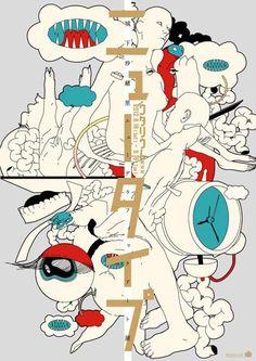 Women of Graphic Design - Shiro Shita Saori (Berlin) New Type poster, Japan Design, Graphisches Design, Buch Design, Cover Design, Art And Illustration, Illustrations And Posters, Graphic Design Illustration, Graphic Design Posters, Graphic Design Typography