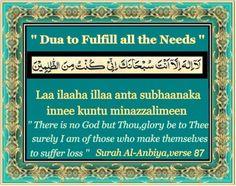 Shafaq's Life Full of Islam: Dua to Fulfill All the needs