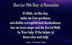 O Allah on this day make me love goodness and dislike corruption and disobedience bar me from anger and the fire [of Hell] by Your help O the helper of those who seek help. Dua For Ramadan, Islamic Celebrations, Eid Crafts, Eid Al Fitr, Faith Quotes, Allah, Texts, Fire, Peace