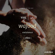 Baat na kar mere ishq ki inthaha ki apni pe aau to apna wajood bhi mita du Urdu Words With Meaning, Urdu Love Words, Hindi Words, Words To Use, Arabic Words, Cool Words, Hindi Quotes, Poetic Words, Poetry Inspiration