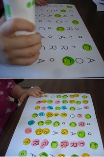 Preschool Center: Do-a-dot letter recognition and visual scanning. Could do races in small groups to identify letters quickly (with older students), use pages with larger font size and fewer letters for younger children.