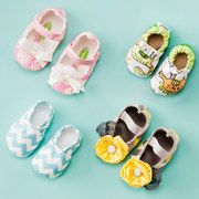Ahhh!!!! Cutest infant toddler shoes I have ever seen. On zulily today.